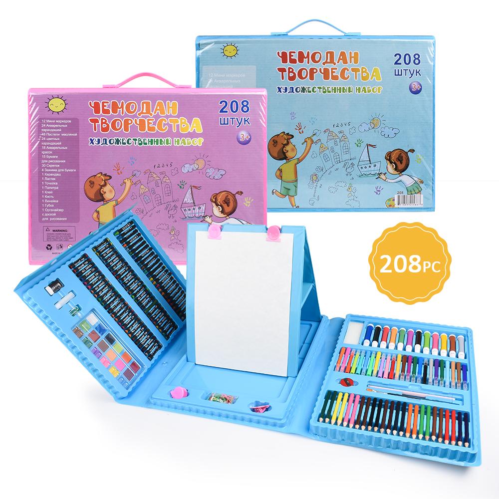 208PCS Kids Drawing Kit Children Painting Art Set Watercolored Pens Colored Pencil Oil Pastels Watercolor Paint Portable Art Box