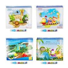 Livros Para Colorir Desenho Água mágica Livro Reutilizáveis Doodle Prancheta de Desenho Pintura Dos Desenhos Animados para Crianças Presentes de Aniversário Brinquedos Educativos