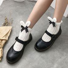 Cute Bunny Ears Bowknot Cotton Socks Sweet Female Girls Loli