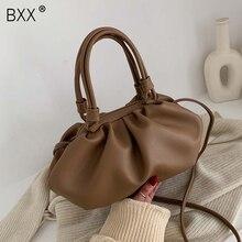 [Bxx] puレザークロスボディクラウドクラッチバッグ女性2020ファッションシンプルなショルダーバッグメッセンジャーバッグ女性旅行ハンドバッグa144