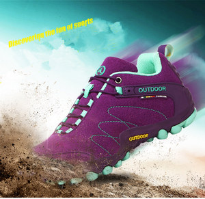 Image 5 - VEAMORS Men Outdoor Hiking Shoes Women Casual Jogging Sneakers Non slip Durable Tourism Camping Climbing Shoes Unisex