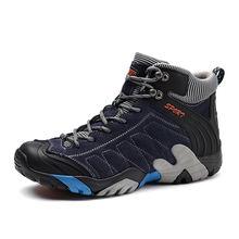 Походная обувь pro mountain для мужчин и женщин ботинки пеших