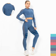 Women's Tracksuit Outdoor Hollow Sportswear Girls Fitness Long-Sleeved Leggings For Fitness Tights Gym Clothes Set 2 Pieces