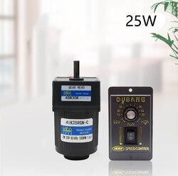 Générateur AC220V 25W | Moteur à engrenage AC, couple élevé, réversible, moteur de vitesse + contrôleur de vitesse