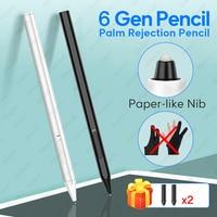 Para apple pencil 1 2 com papel como nib caneta de rejeição de palma caneta stylus para ipad pro 11 2020 12.9 3rd/ 2018 6th gen 2019 7th/ar 3|Canetas p/ tablet|   -