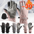 Теплые лыжные перчатки, женские Зимние флисовые водонепроницаемые теплые перчатки для сноуборда, снега, перчатки с пальцами для сенсорного...
