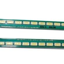 """Светодиодный прожектор 63 дюйма для skyworth lg 47 """"v13"""