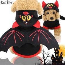 Крылья летучей мыши костюмы на Хэллоуин для собаки кошка домашний