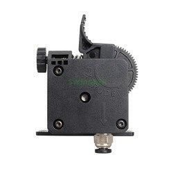 Rapport de transmission 3:1 de l'extrudeuse aéro de Titan de version améliorée pour l'imprimante 3D du TPU 1.75mm