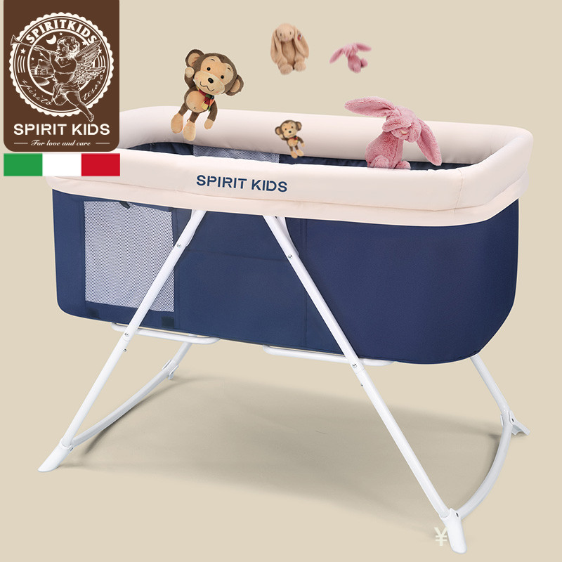 Lightweight Crib European-free Installation Multi-function Shaker Foldable Baby Bed  Portable Cradle