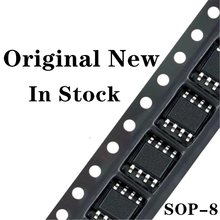 10 шт./лот TJM4558CDT SOP8 TJM4558 SOP C4558 SMD лапками углублением SOP-8 оригинальный в наличии