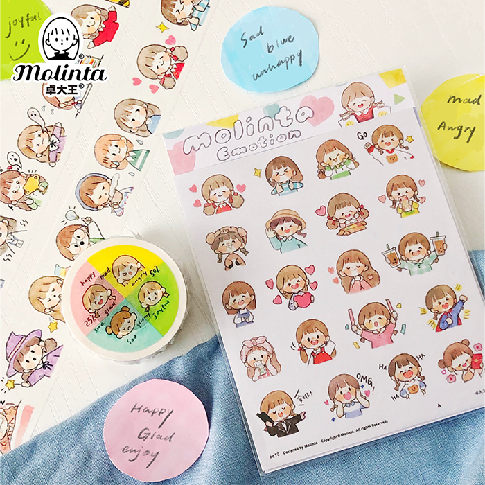1Pcs/lot DIY Japanese Paper Decorative Adhesive Tape Lovely Series Washi Tape/Masking Tape Stickers