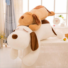 Lovely Lying Down Dog Toys Short Plush Toy Stuffed Dog Doll Plush Pillow Toys Birthday Gift Send to Children & Girlfriend 60 80cm large size lovely lying on front dog plush toys dog cloth doll pink purple dark red sleep pillow cushion girl birthday