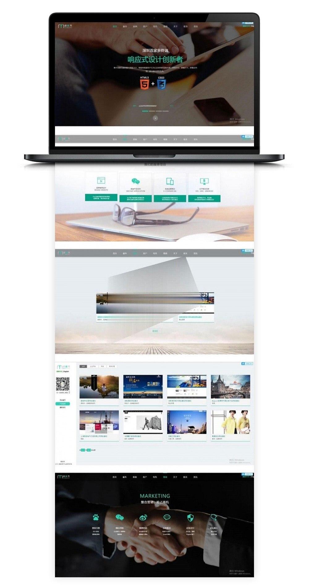 【织梦工作室模板】网络建站工作室接单企业DEDECMS网站源码