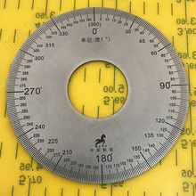 Outer Diameter: 120mm Dial…
