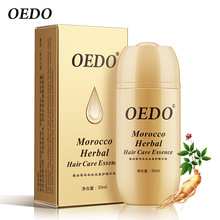 OEDO 1PCS Monaco Nut Hair Oil Argan Oil 30ml Keratin Free Cl