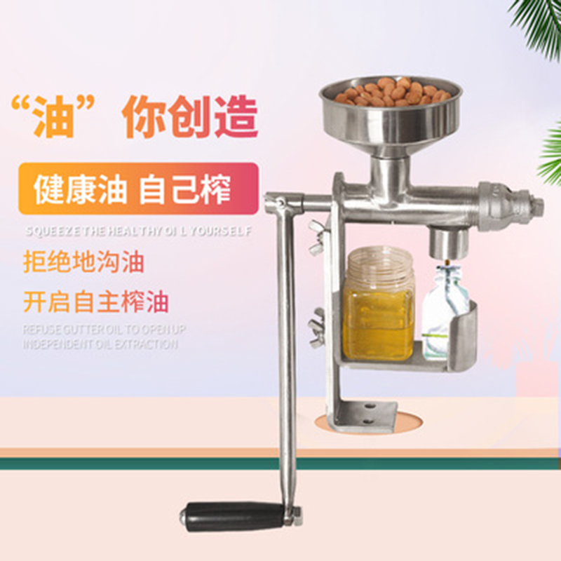 Household Manual Oil Press Machine Oil Extractor Peanut Nuts Seeds Oil Pressing Machine Expeller HY-03