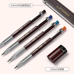 Image 4 - ユニ自動鉛筆2.0ミリメートル金属ペン保持MH 500建築デザイン漫画の描画エンジニアリングペン