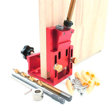 Woodworking Hole Drill Guide Dowel Jig Oblique Hole Locator Drilling Kit Aluminium Woodworker DIY Tools with Drill Bit Tool Set