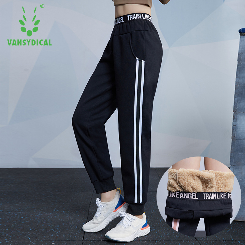Vansydical Womens Sweatpants Winter Running Pants Fleece Yoga Pants Gym Breathable Joggers Fitness Workout Jogging Trousers