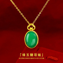 Fashion 14k Gold Pendant Necklace for Women Green Emerald Gemstone Chain Wedding Anniversary Necklace With Chain Jade Jewelry caimao 0 35ct green emerald retro vintage pendant 14k yellow gold chain exquisite