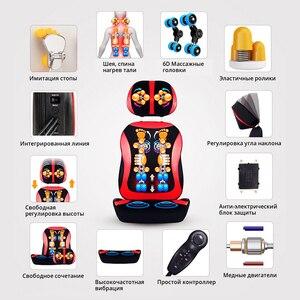 Image 2 - LEK918 spezielle verkauf anti stress neck massage kissen volle körper Shiatsu massage stuhl komprimiert vibration kneten zurück massager