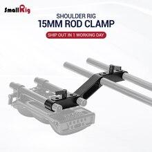 SmallRig DSLR Shoulder Rig Shoulder Support Stabilizer Rig Out Extension of Rod Clamp 15mm Rod Clamp Offset Raised Z Shape 2376