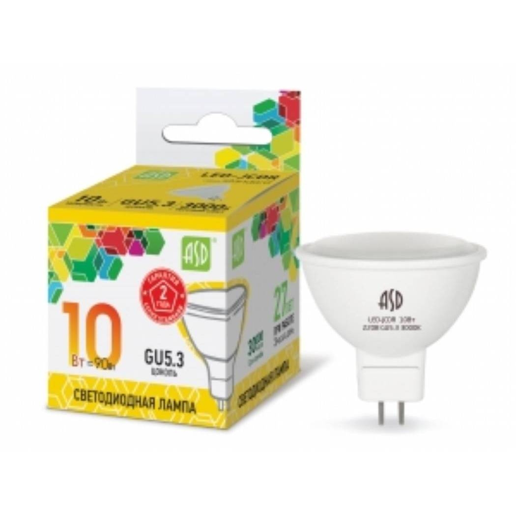 LED Bulb ASD MR16 GU5.3 220V 10W 3000 K 2K 50x55 Plastic/alum Standard 5811