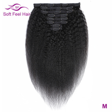 Afro Kinky Straight Clip In Human Hair Extensions Remy Brazilian Hair Clip Ins 8 Pcs/Set 120 Gram #1B Soft Feel Hair