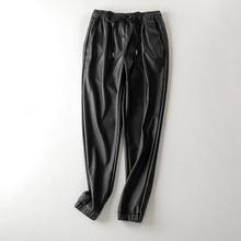 Autumn 2019 Faux Leather Pants Women Elastic Waist Black Harem Pants For Woman Stylish Good Quality Streetwear Trousers Women цена в Москве и Питере
