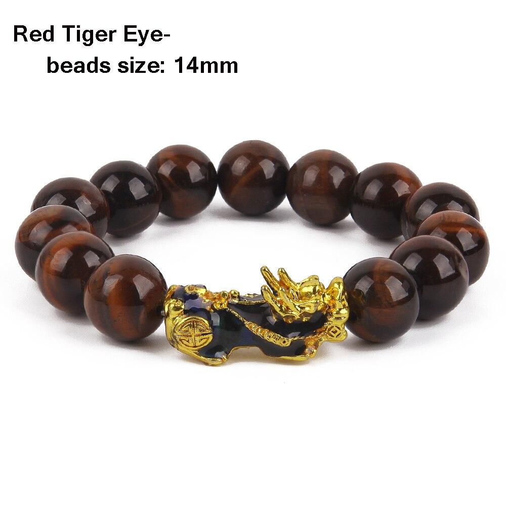 Red Tiger Eye -14mm