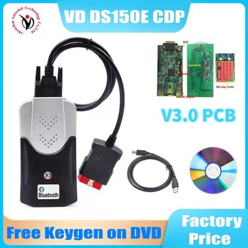 2020 NEW VCI vd tcs cdp best V3.0 PCB bluetooth 2016.R0 with keygen VD DS150E CDP diagnostic tool for delphis obd obd2 Scanner 2020 delphis ds150e new vci diagnostic tool for autocom ds 150 tcs cdp pro plus obd2 with led and flight function free shipping