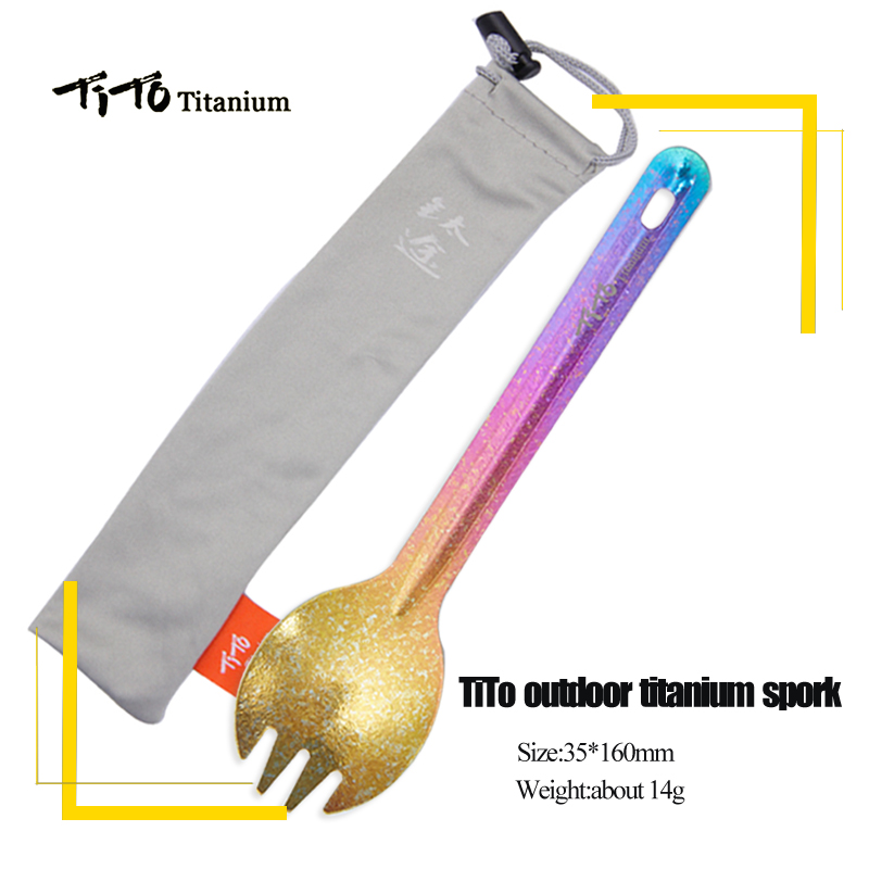 TiTo Titanium Spork Outdoor Camping Titanium Alloy Spoon Picnic Fork Ultralight Environmental Pure Titanium Tableware Portable