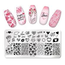 Pict you placas de estampagem para unha, dia dos namorados, amor, rosa, carimbo, placa de aço inoxidável, design de unha, ferramentas de estêncil PY-J033