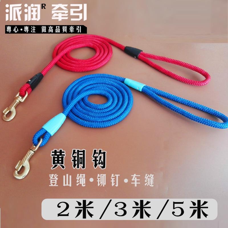 Dog Leash Dog Training Hand Holding Rope Lengthened Canine Chain Lanyard Medium Yellow Copper Hooks Dogs Unscalable Dog Training