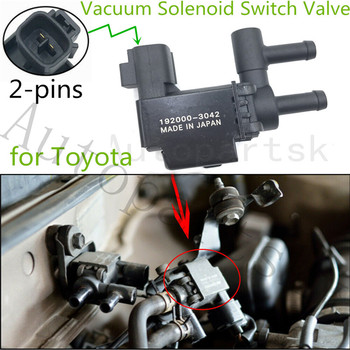 New Vacuum Solenoid Switch Valve 2Pins for Toyota Corolla 1.6L T100 3.0 OEM # 192000-3042 1920003042 192000 3042 - discount item  6% OFF Auto Replacement Parts