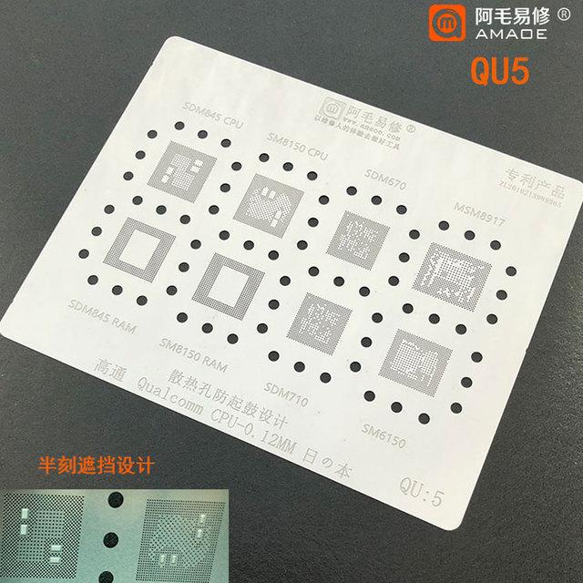 Amaoe BGA Reballing Stencil  For Qualcomm CPU RAM Chip IC SDM710 SM6150 MSM8917 SDM845 SM8150 SDM670 BGA Reballing Template 1