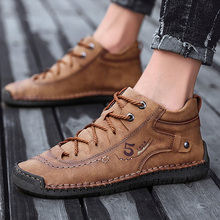 Plus Size 48 New Men Casual Shoes Comfort Leather S