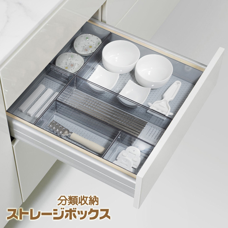 Kitchen Drawer Separated Organizer Tray Spoon Cutlery Separation Finishing Storage Box Cutlery Kitchen Storage Organizer