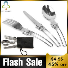 3pcs/set Outdoor Stainless Steel Folded Fork Spoon Knife Picnic Camping Dinnerware Outdoor Tableware GYH(China)