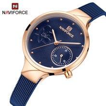 Naviforce 2020 летние новые женские Часы повседневные модные