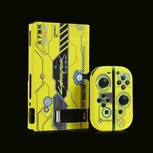 Punks-funda protectora de juego para niños y adultos, funda de rejilla trasera antideslizante, accesorios para Switch 2077