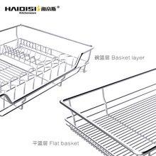 Dish-Rack Pull-Basket Damping Drawer-Type Kitchen-Cabinet Stainless-Steel Haidisi 304