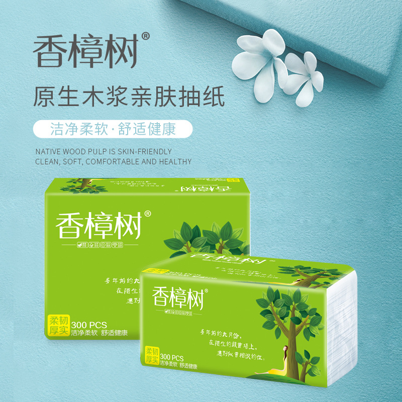 Fragrant Camphor Tree 4 - Layer 300 Family Affordable Pack Extraction Type Napkin A Packet Of Paper Tissue Paper