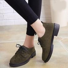 Женские замшевые туфли на плоской подошве со шнуровкой в стиле ретро; Женская Повседневная Удобная элегантная Классическая винтажная обувь на низком каблуке с круглым носком; осенние оксфорды