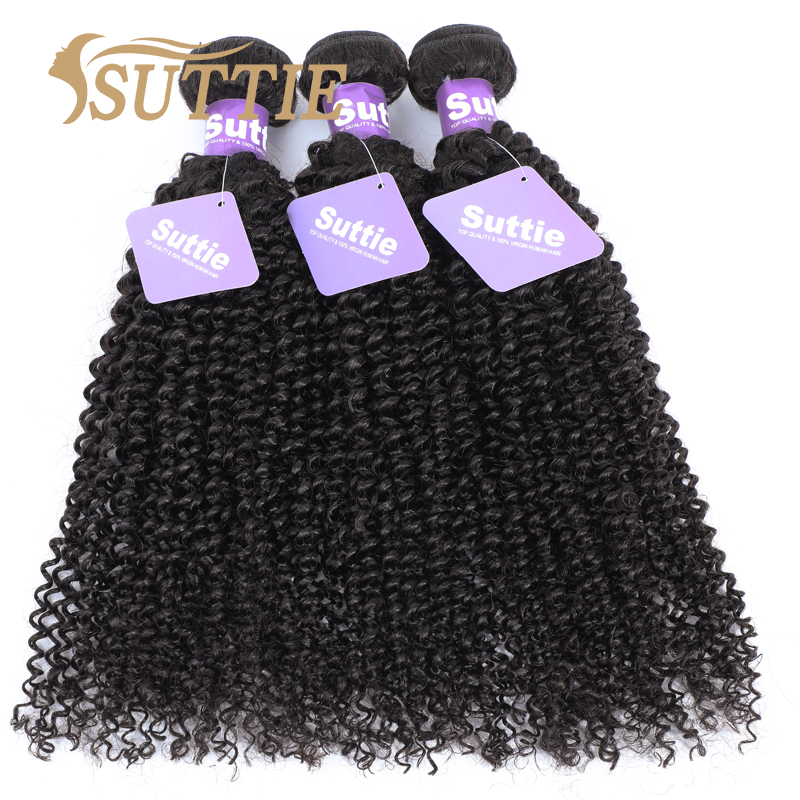 Suttie Indian Kinky Curly Human Hair Bundles 1/3/4 Pcs Remy Human Hair Weave Kinky Curly Bundles Natural Color Hair Extensions