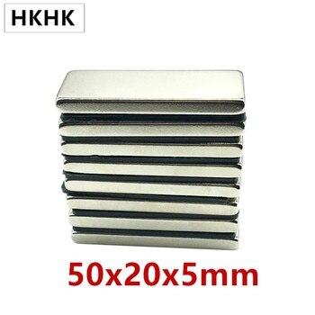 10pcs/lot N52 Rectangular magnet 50x20x5 Neodymium 50*20*5 NdFeB 50 x 20 5 trong Square Rare Earth Magnet