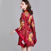 Wine Red Sexy Satin Nightwear silk gowns for Women Kigurumi Nightgown wide sleeve cardigan morning robe Sleepwear Soft Homewear