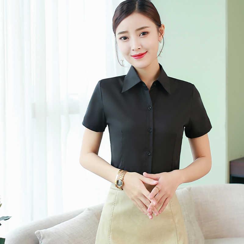 韓国ファッション夏コットンホワイト半袖の女性のブラウスレディースプラスサイズ 5XL ピンクレディーストップスとブラウス