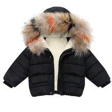 Модные куртки для маленьких мальчиков с меховым воротником; сезон осень-зима; Детские теплые плотные парки; детская верхняя одежда; пальто для девочек; Одежда для мальчиков и девочек